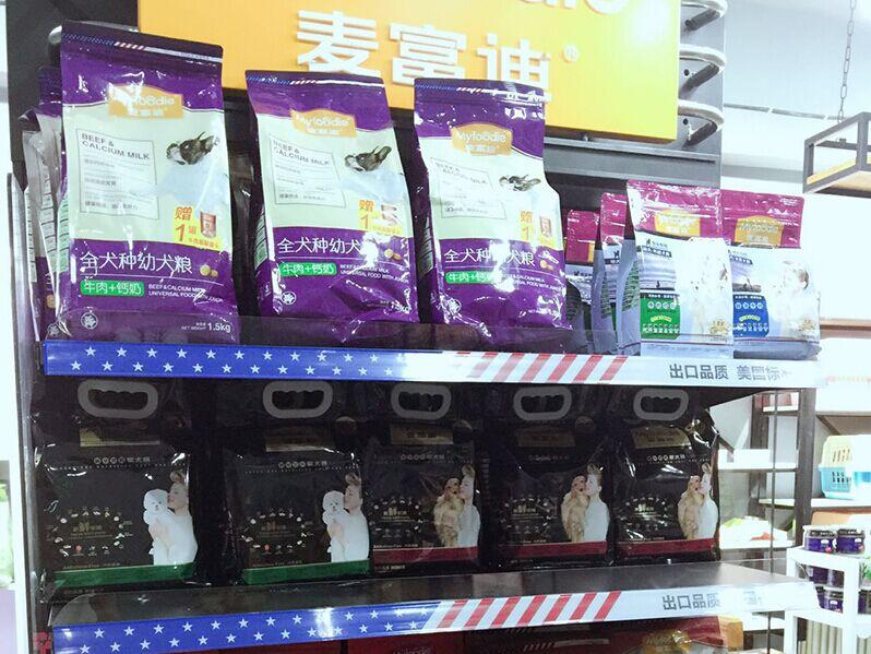 潍坊宠物食品批发供应-潍坊宠物食品
