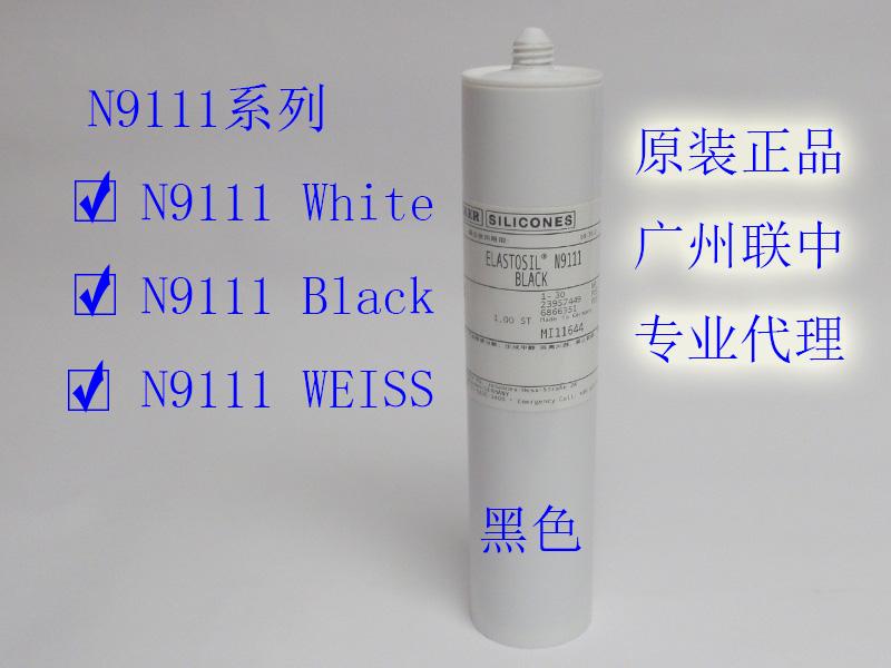 瓦克ElastosilN9111-供应效果显著的白色Elastosil-N9111