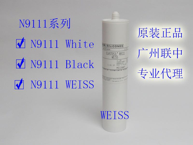 ElastosilN9111WEISS-質量好的N9111 WEISS品牌推薦