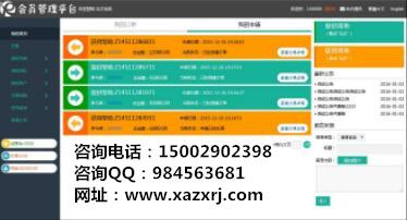上海直销软件-有保障的双轨直销软件推荐