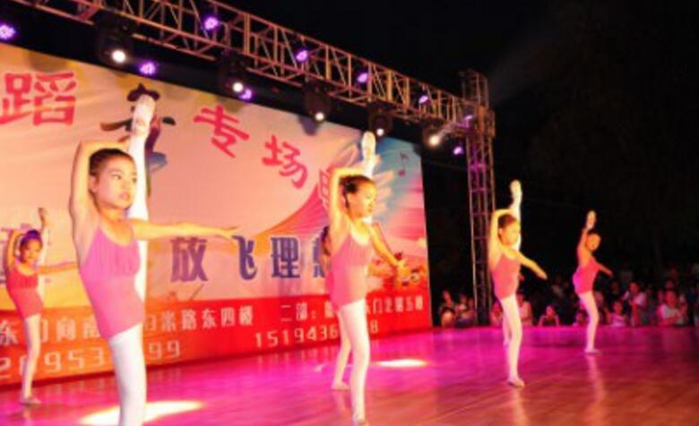 【飞扬舞蹈】烟台舞蹈培训 烟台民族舞培训 烟台爵士舞培训
