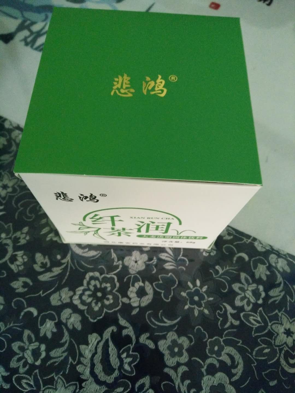 信誉好的盛世弘森纤润茶生产厂家-保健茶生产加工