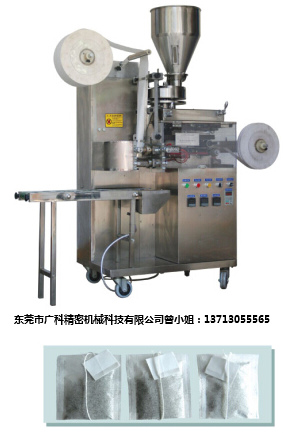 中山爆款的茶叶包装机-广科机械