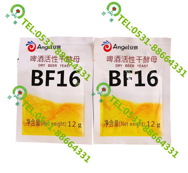 山东物超所值的国产安琪BF-16酵母仿S-189-供应-专业的安琪BF-16酵母