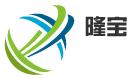 秦皇岛市隆宝工贸有限公司