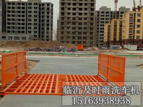 及时雨商贸供应上等工地洗车机_上海工地洗车机