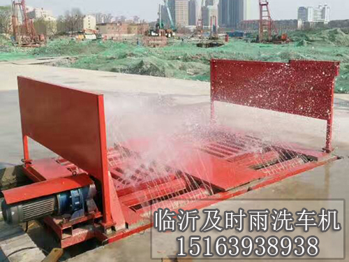 辽宁工程洗车机——临沂耐用的工程洗车机哪里买