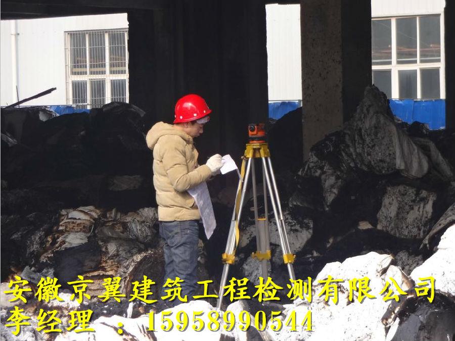 合肥房屋灾后检测公司推荐_宿州灾后检测