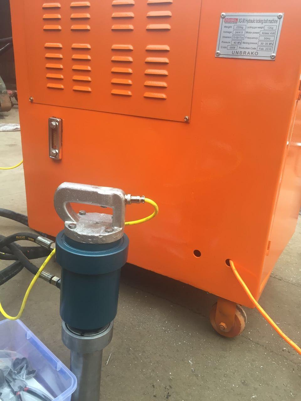 陕西液压环槽铆钉机价格,质量硬的液压环槽铆钉机推荐
