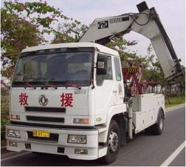 郑州道路救援推荐 可信的信阳市道路救援