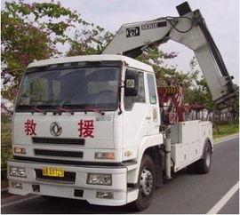 郑州哪里有专业的道路救援|漯河市郾城区道路救援