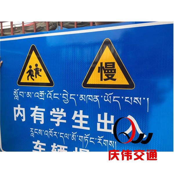 广西交通标志牌厂家_优良的交通标志牌推荐