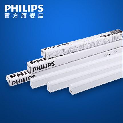 好的山西飞利浦照明由太原地区提供 -太原吸顶灯价钱如何
