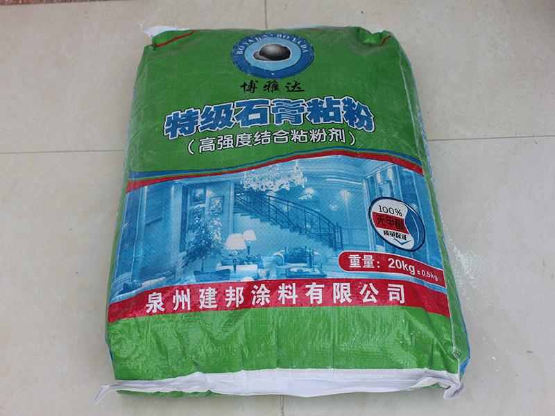 丰泽特级石膏粘粉-具有口碑的特级石膏粘粉供应商当属建邦涂料