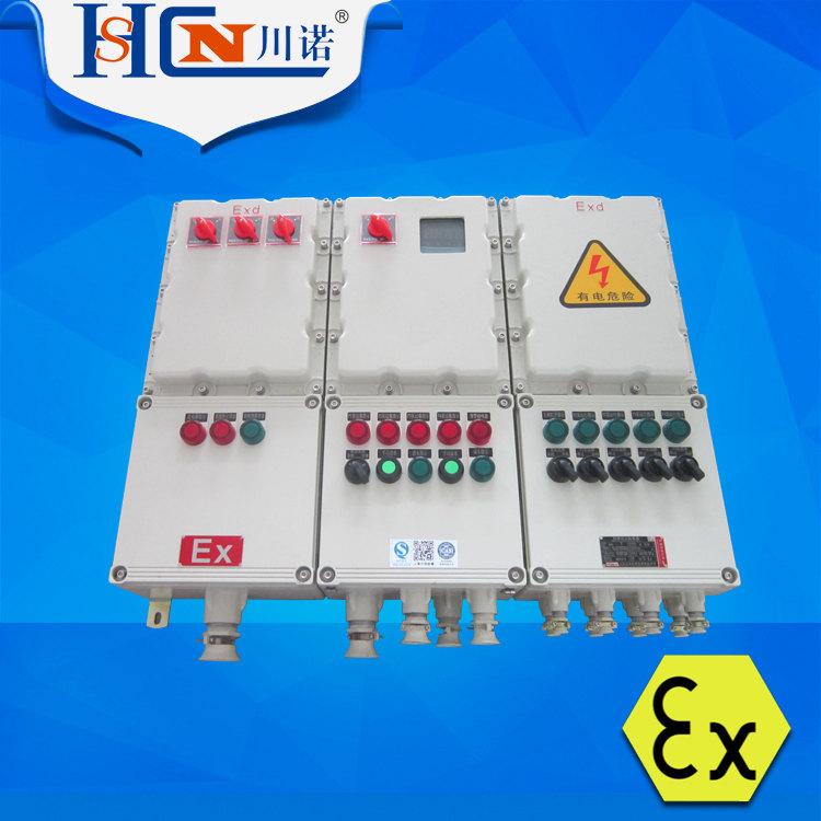 防爆照明动力配电箱价钱如何 口碑好的防爆照明动力配电箱生产厂家信息