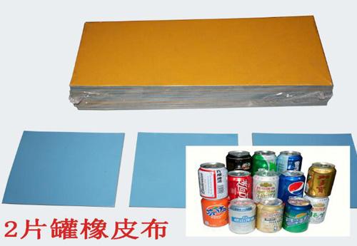 2片罐印刷橡皮布图片|北京2片罐印刷橡皮布厂