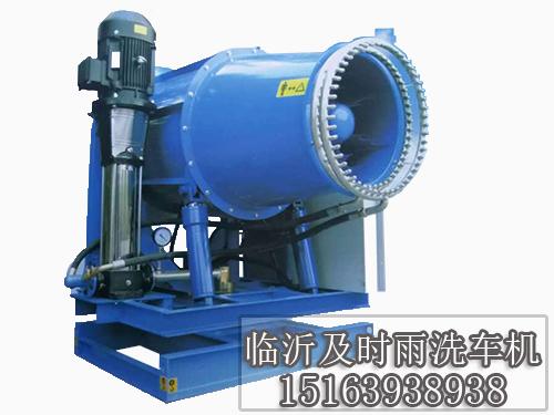 中国除尘雾炮-大量供应好用的除尘雾炮