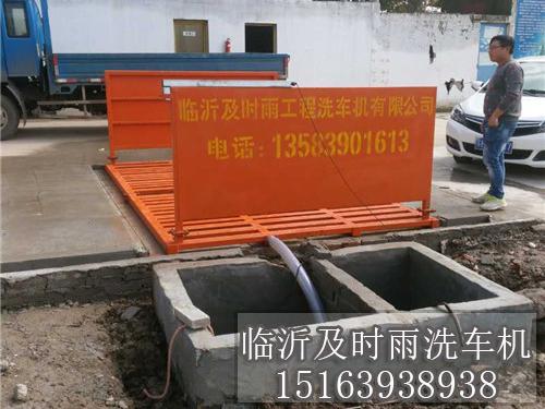 供应山东专业的工程洗车机,工程洗车器