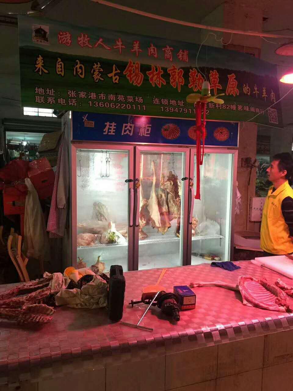 買賣掛肉柜|想買好用的鄭州瓜肉柜,就來順通制冷設備