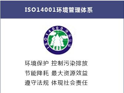 口碑好的重庆ISO14001认证公司是哪家,重庆ISO14001认证资讯