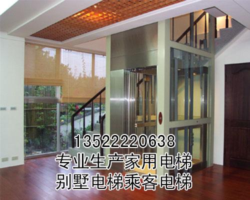 别墅电梯厂家直销价格-河北别墅电梯