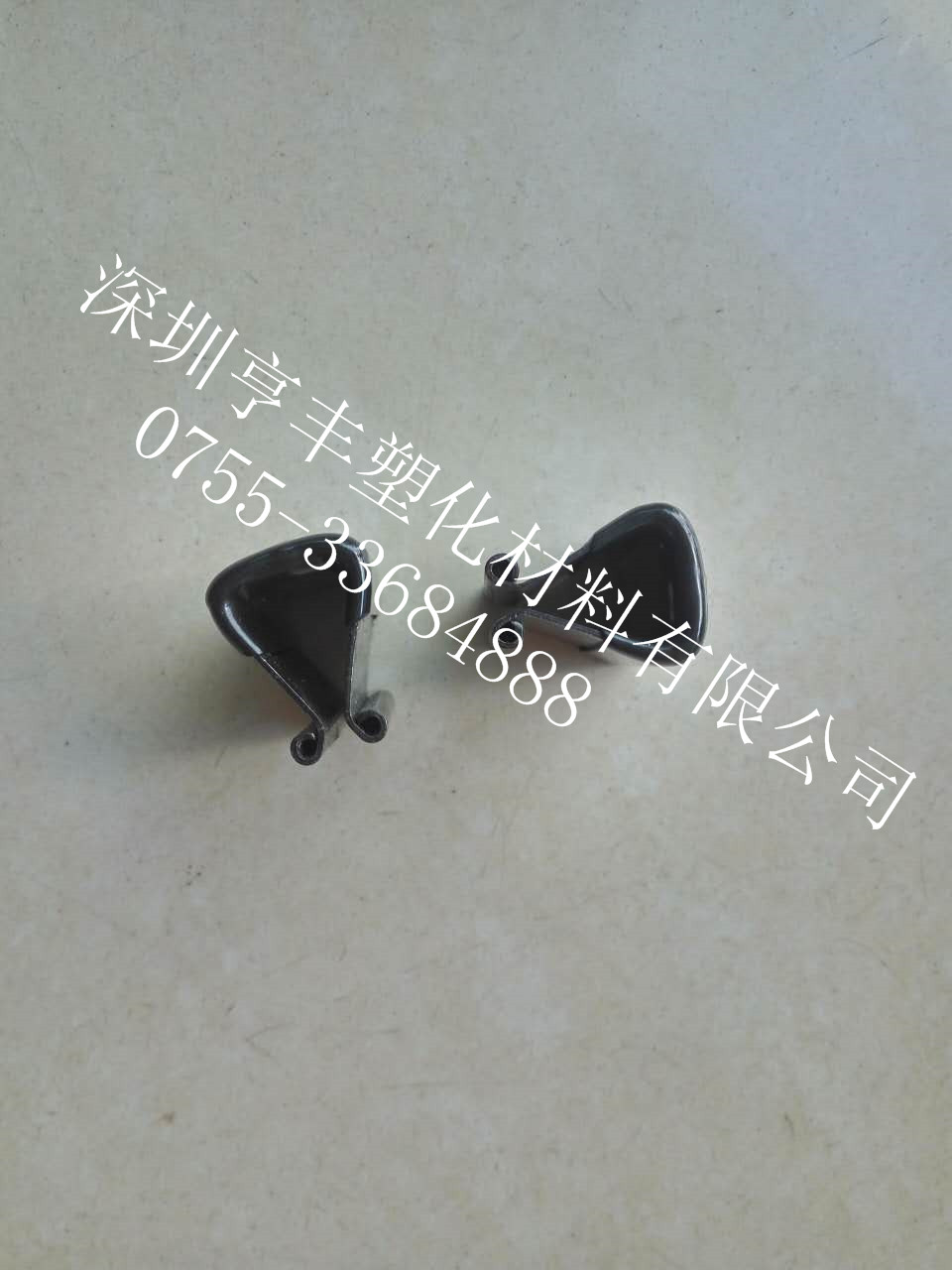 深圳品牌好的五金浸塑包膠批售——包PVC膠廠