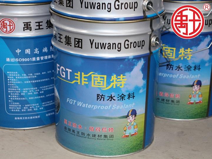 海南防水涂料-非固化橡胶沥青防水涂料厂家推荐
