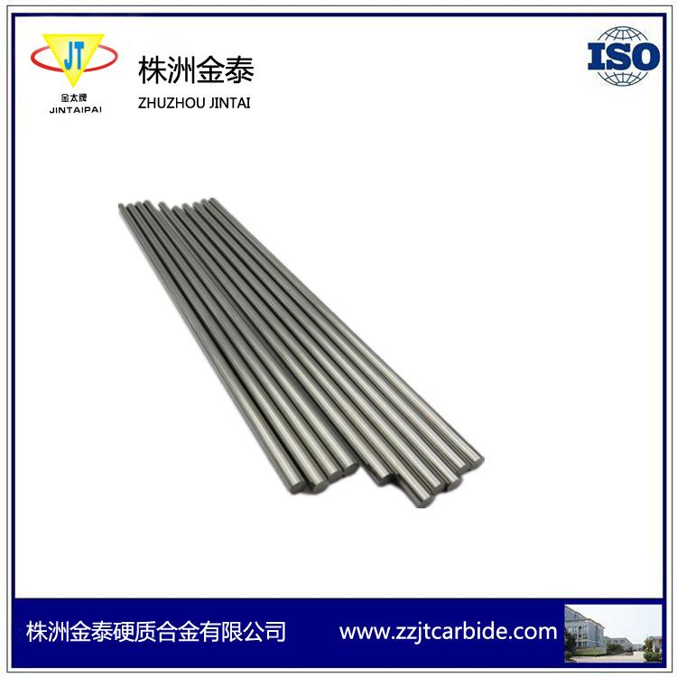 中国硬质合金圆棒-哪有供应专业的硬质合金圆棒