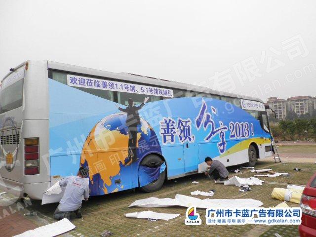 广州车身广告画玻璃贴安装_卡蓝广告_实力可靠,提供广州车身广告画玻璃贴安装
