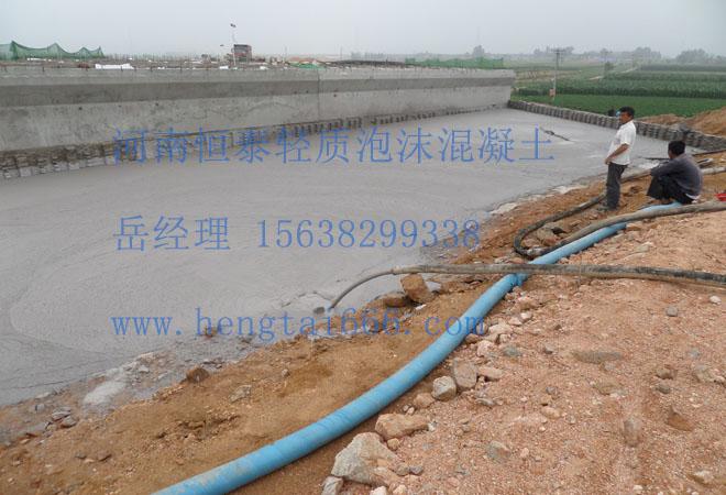 发泡混凝土价格-郑州品牌发泡混凝土供应商