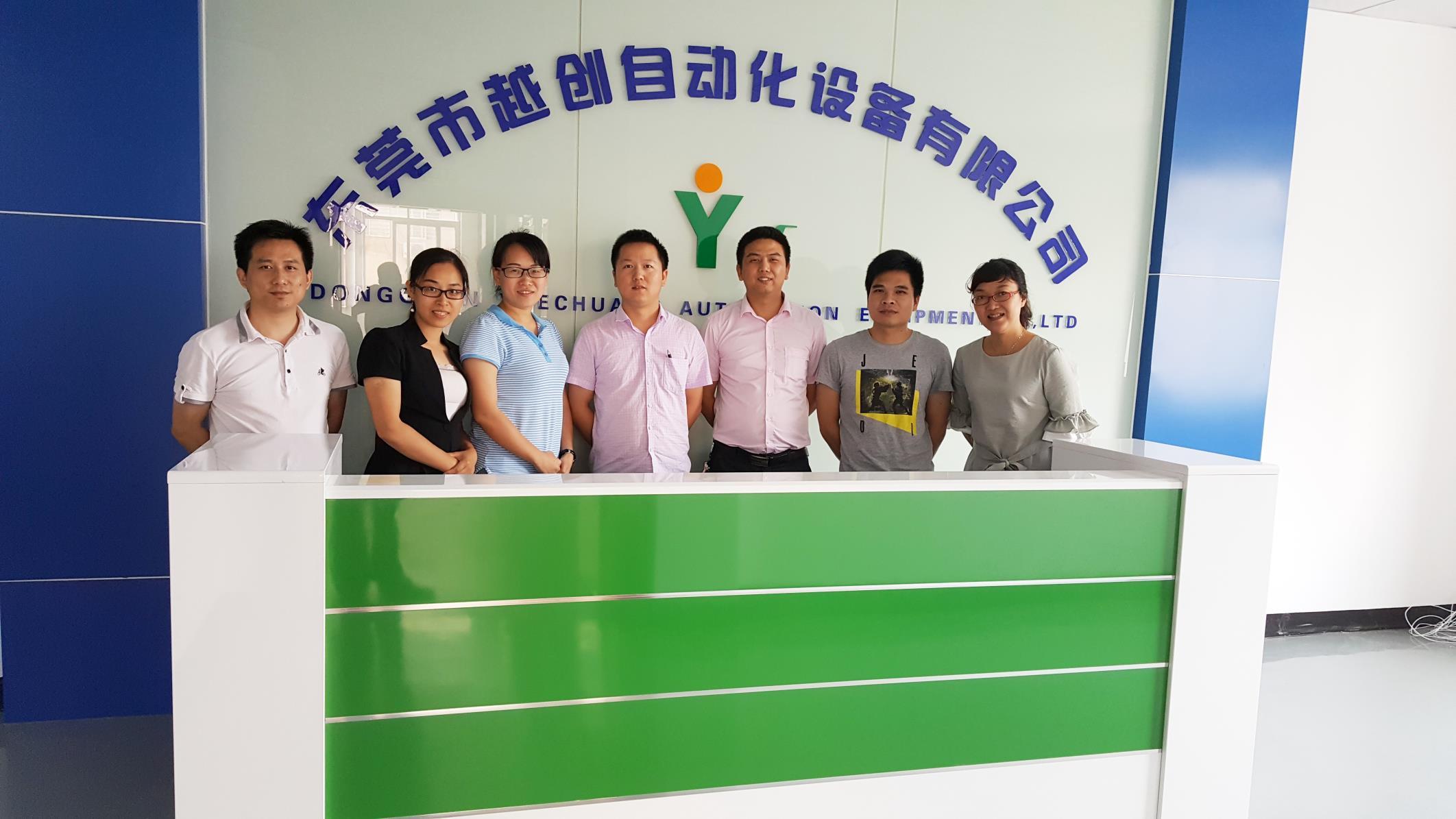 东莞好用的连接器自动机批售_湛江连接器自动组装机械设备工厂
