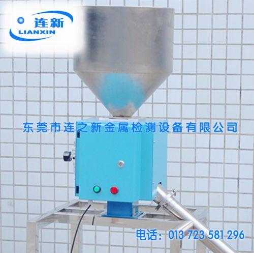 塑料颗粒金属分离器金属剔除机