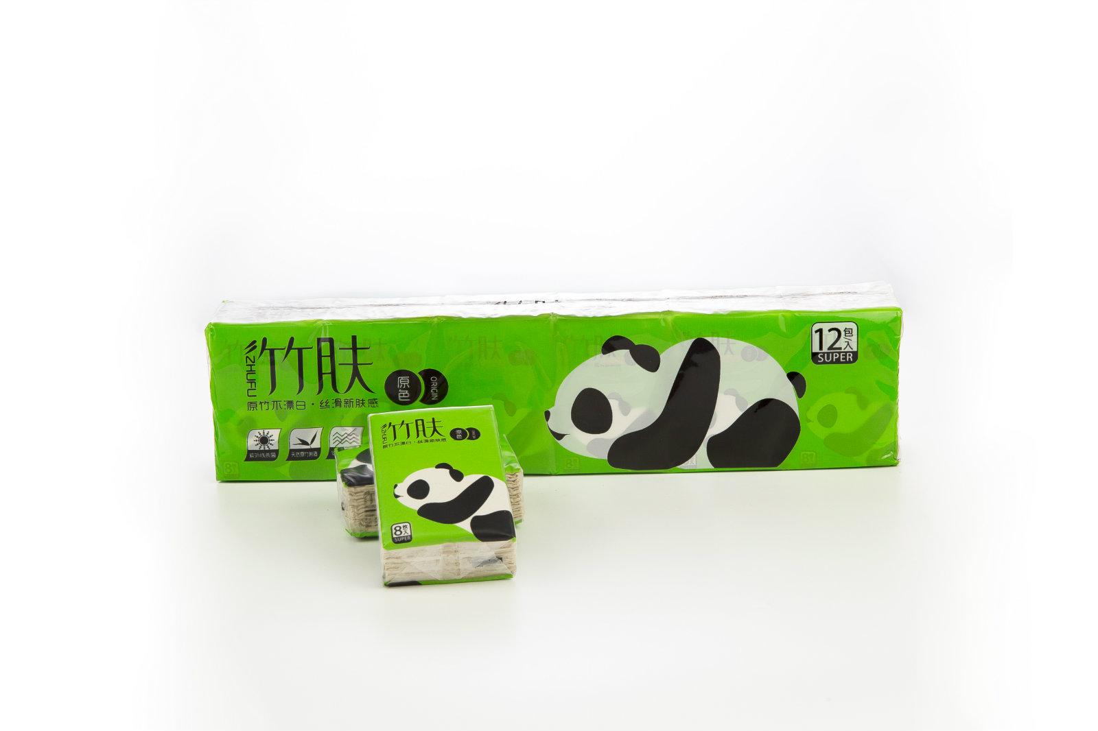 成都畅销的竹肤本色卷纸供应_四川手帕纸