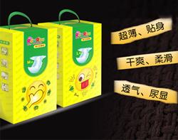 江苏高质量的碧斯诺兰肉肉纸尿裤官网供销,碧斯诺兰肉肉纸尿裤