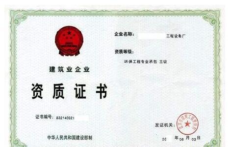 口碑好的重庆工程师代评代聘公司是哪家_重庆安全生产许可证代办电话