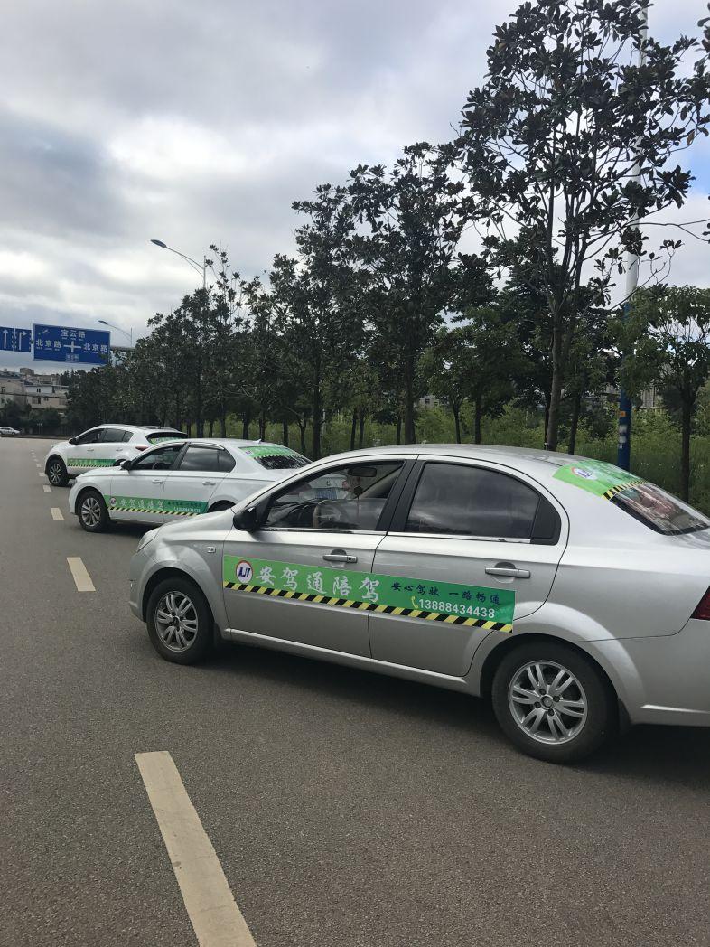 昆明地区提供专业的汽车陪驾服务 ,文山陪驾公司
