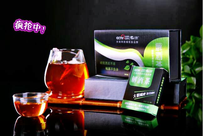 醒酒饮料代理加盟-乐食科技专业供应乐酌伴久茶