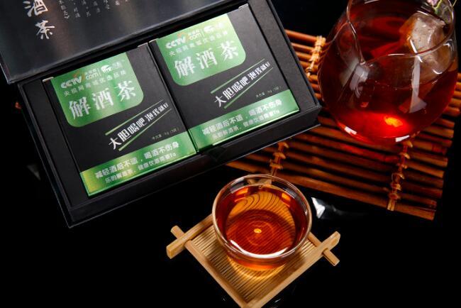 报价合理的乐酌伴久茶供销|湖南解酒茶厂家