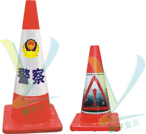 柳州路錐批發-廣西質量好的廣西路錐