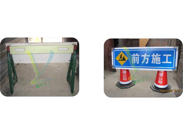 交通安全设施 交通安全设施批发 交通安全设施供应 邮编商务网youbian.com