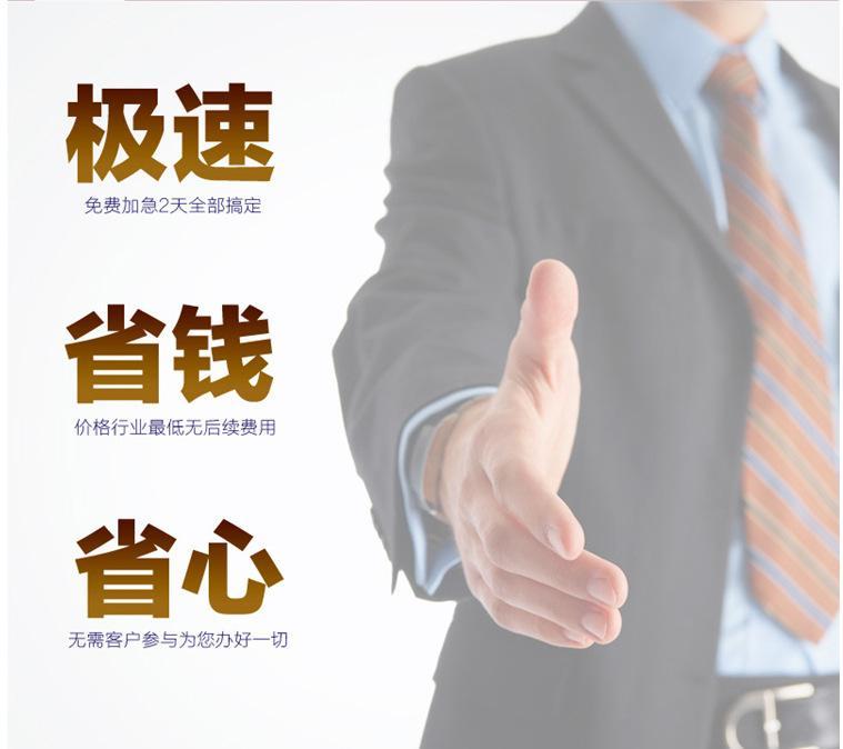 辽宁放心的安全生产许可证代办推荐,安全生产许可证标准