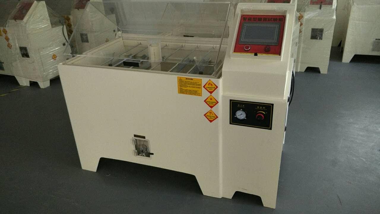 智能盐雾试验箱专业供应商,厂家供应盐雾试验箱
