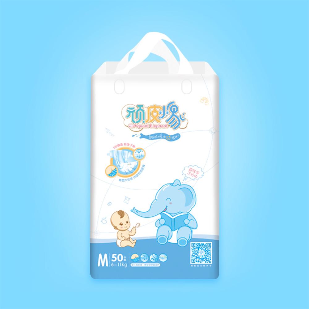 欧宝母婴用品有限公司_专注纸尿裤代理,婴儿纸尿裤生产厂家