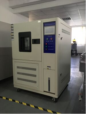 买好的可程式恒温恒湿试验箱,就选荣珂仪器_直销可程式恒温恒湿试验箱