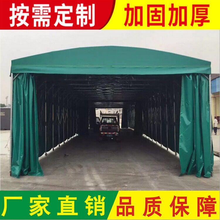 廈門高質量的廈門專業推拉蓬|創新型的廈門帳篷