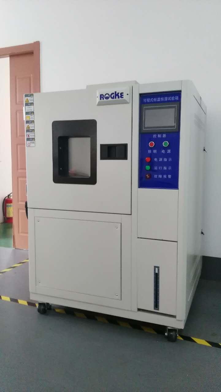 划算的可程式高低温试验箱-购买销量好的可程式高低温试验箱优选荣珂仪器