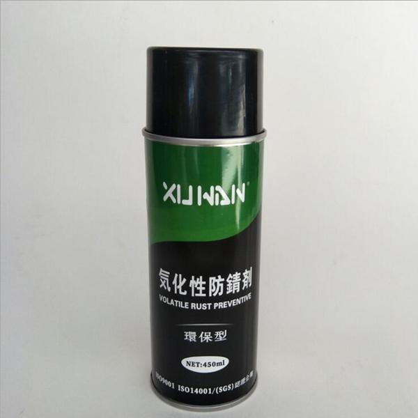 气化性防锈剂