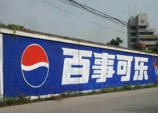 平凉墙体广告哪家好-甘肃鑫彩虹广告兰州墙体广告制作-价格实惠