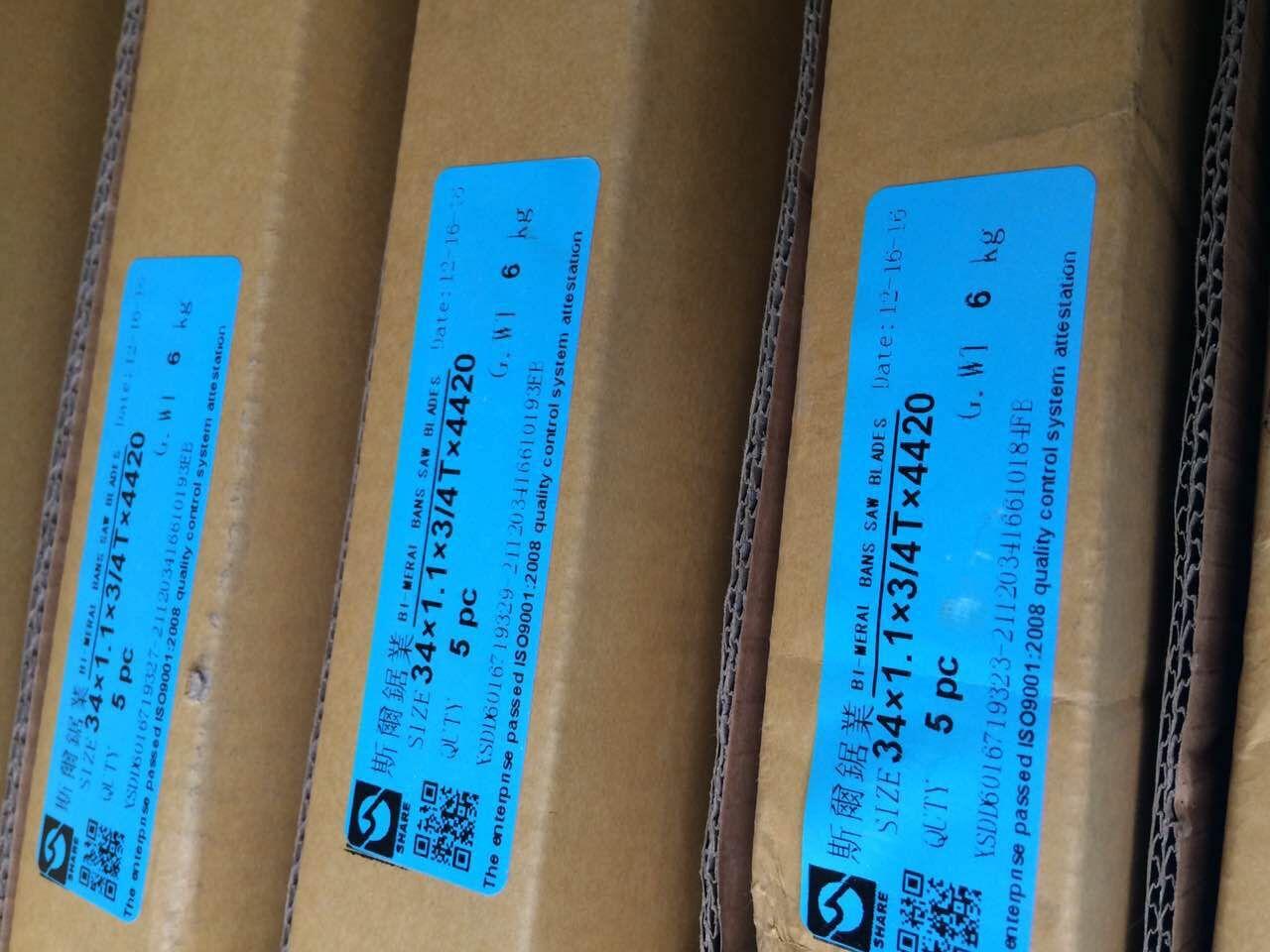 美國斯爾帶鋸條專賣店|浙江合格的美國斯爾帶鋸條生產廠家
