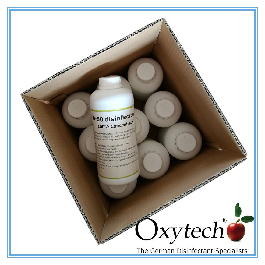 性价比高的仪器仪表消毒在哪买_分流式容量表杀菌消毒剂